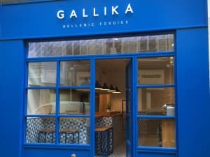 Gallika Paris 8